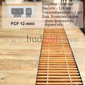 Внутрипольный конвектор FCF 12 mini 12v 1000 мм