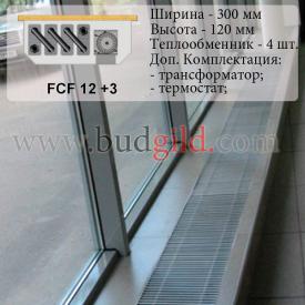 Внутрипольный конвектор FCF 12 +3 12v 1000 мм