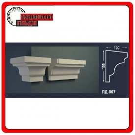 Подоконник для фасада FASTROCK ПД-007 2 метра