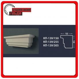 Капітель FASTROCK КП-004/305 305 см
