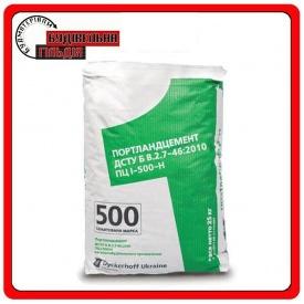 Цемент Дікергофф Здолбунівський ПЦ ІА-Ш-500 Д-0) 25 кг