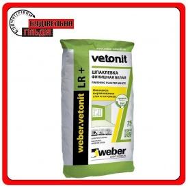 Финишная шпаклевка для стен и потолков weber vetonit LR + 20кг