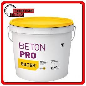 Краска для бетона Siltek Beton Pro База FА 9л