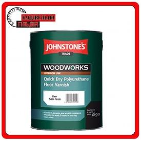 Быстросохнущий акрило-полиуретановый лак для пола Quick Dry Polyurethane Floor varnish Satin, 5л