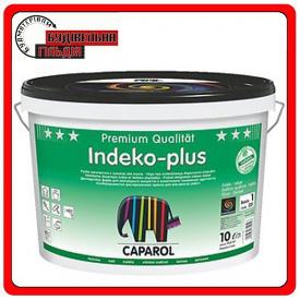 PremiumClean В1 12,5 кг Краска интерьерная акриловая