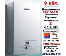 Котел электрический настенный Vaillant eloBLOCK VE9/14 9 кВт