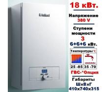 Котел электрический настенный Vaillant eloBLOCK VE18/14 18 кВт