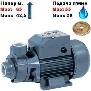 Насос вихревой QB-70 Насосы+ 42,5/65 м 20-55 л/мин