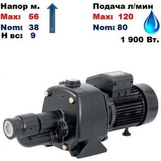 Насос центробежный самовсасывающий JA-150 Sprut 56/38 м 80-120 л/мин 220 В 1900 Вт