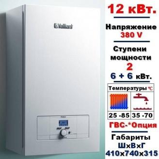 Котел электрический настенный Vaillant eloBLOCK VE12/14 12 кВт
