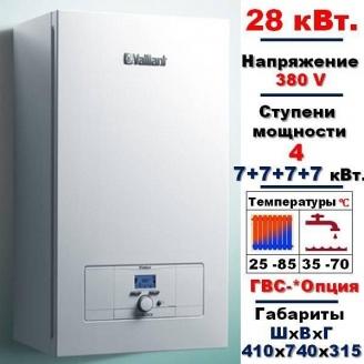 Котел электрический настенный Vaillant eloBLOCK VE28/14 28 кВт