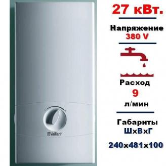 Проточный электрический водонагреватель Vaillant VED E 27/7 INT 27 кВт 9 л/мин