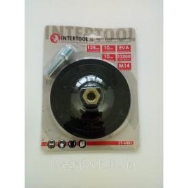 Диск універсальний для наждачного паперу Intertool 2х125 мм