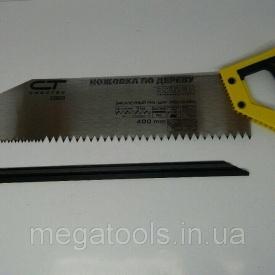 Ножовка по дереву Зубец Сибртех 400 мм