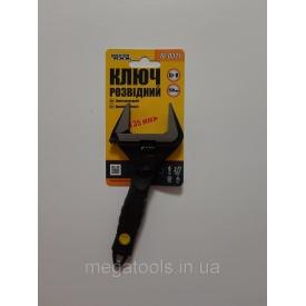 Ключ разводной 0-35 мм Mastertool