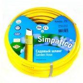 Шланг поливальний Presto-PS садовий Simpatico 3/4 дюйма 50 м (BLL 3/4 50)