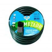 Шланг поливальний Presto-PS садовий Метеор 3/4 дюйма 50 м (MT 3/4 50)
