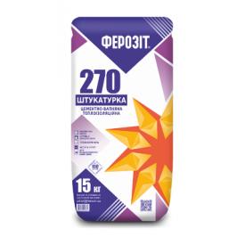 Цементно-известковая штукатурка ФЕРОЗИТ 270 теплоизоляционная 15 кг