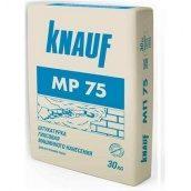 Штукатурка Knauf МП-75, 30 кг