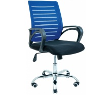 Крісло офісне Richman Флеш 940х1030х490х520 мм синє
