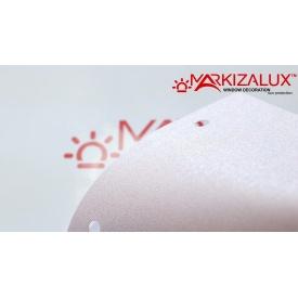 Ткань для рулонных штор Аурис металлик розовый (000267)