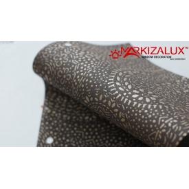 Тканина для рулонних штор Багдад металік шоколад (000705)