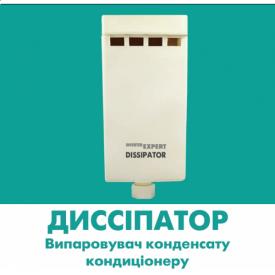 Излучатель конденсата кондиционера Dissipator Hisense Inverter Expert