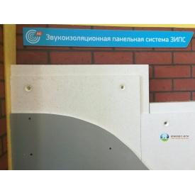 Звукоизолирующая панель ЗИПС-Модуль с комплектом крепежа 70х1500х500 мм