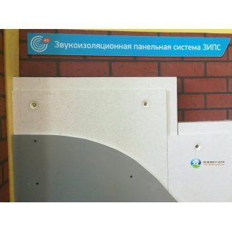 Звукоізолююча панель ЗИПС-Модуль з комплектом кріплення 70х1500х500 мм
