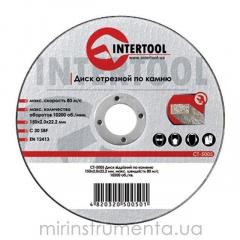 Круг відрізний по каменю Intertool CT-5007 Київ