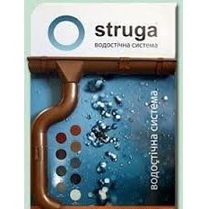 Водостічна система Struga коричнева