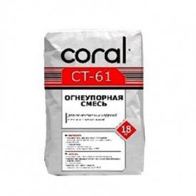 Огнеупорная смесь Coral CT-61 18 кг