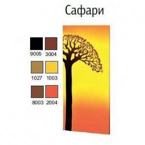 Сафари (стандарт)