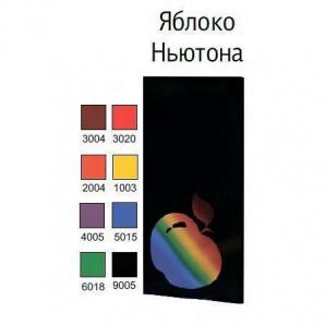 Яблоко Ньютона (универсал)