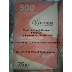 Цемент Івано-Франківськцемент М-500 ПЦ АІ 25 кг