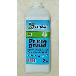 Грунтовка глибокого проникнення Atlass Prime Grund 2 кг
