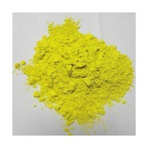 Пігмент порошковий ППФ-43 20 кг жовтий