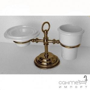 Мильниця і склянку на підставці Pacini & Saccardi Oggetti Appoggio 30121/B бронза