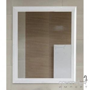 Дзеркало Marsan Gabrielle 750х900 білий