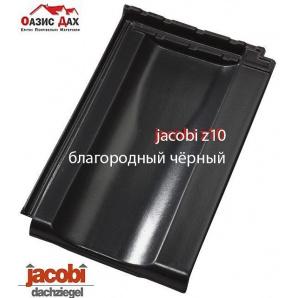 Керамічна черепиця Jacobi Z10 28,7x45,6 см Благородний чорний