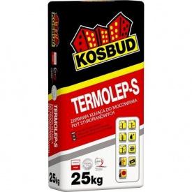 Клей для пенополистирола Kosbud Termolep-S 25 кг