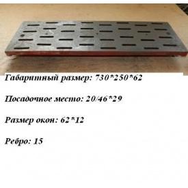 Чавунний Колосник КТ-100 730x250 мм