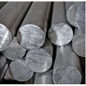 Круг сталевий гарячекатаний Ст.3 30 мм