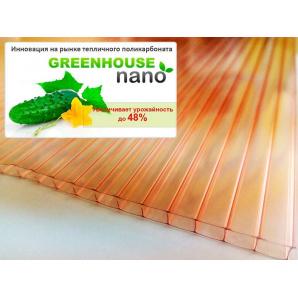 Полікарбонат теплиці Greenhouse Nano 4 мм 2,1х6 м