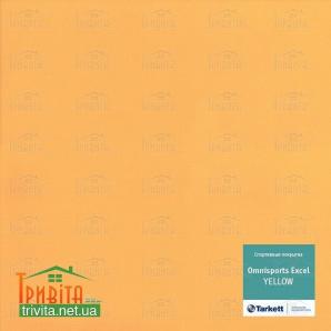 Лінолеум Tarkett Omnisports Excel 8.3 мм Yellow