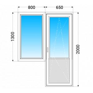 Балконний Блок aluplast IDEAL2000 з двокамерним енергозберігаючим склопакетом 800x1300 мм