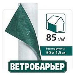 Підпокрівельна плівка Juta ЄВРОБАР'ЄР 115 115 г/м2 1,5х50 м
