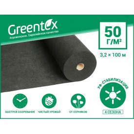 Агроволокно Greentex p-50 3,2х100 м черное