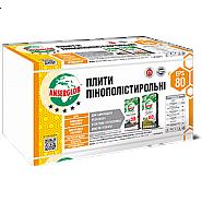 Пінопласт ANSERGLOB EPS-80 1000x500x20
