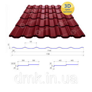 Металочерепиця Сталекс MAXIMA 350/30 0,45х1195 PE RAL 3005 (Optima Steel)